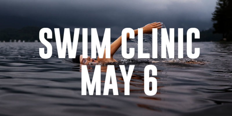 OWS_products_swimclinic_may6