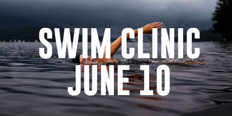 OWS_products_swimclinic_june10