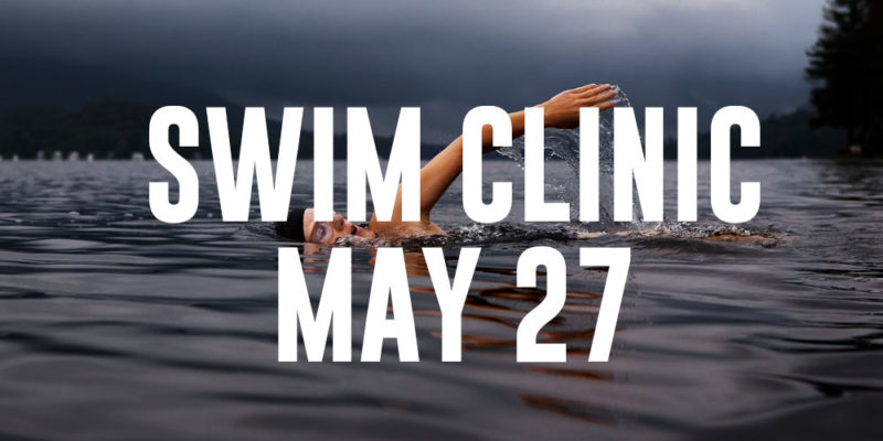 OWS_products_swimclinic_may27